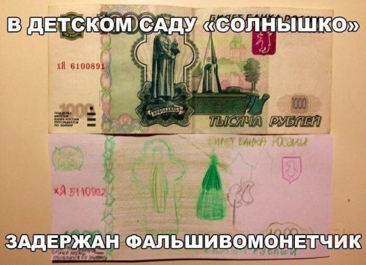Детям про деньги