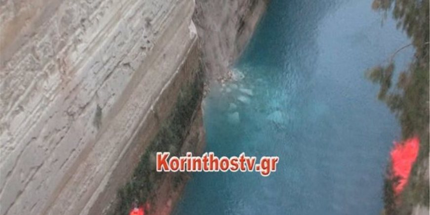 Corinth Canal closed to marine traffic after rockslide