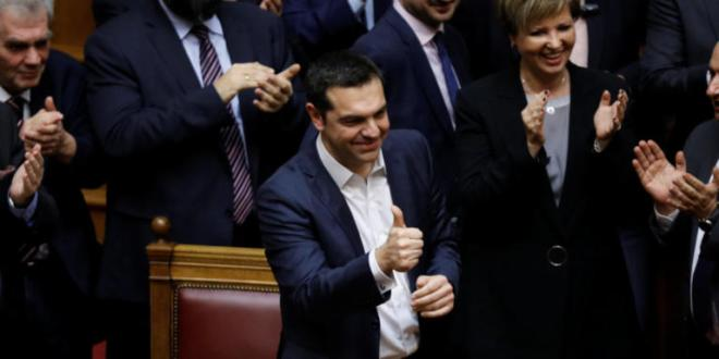 PM Tsipras wins confidence vote, seeks support for Macedonia Agreement