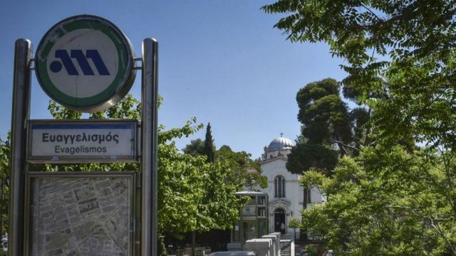 Greeks disapprove Athens Metro decision to rename two stations