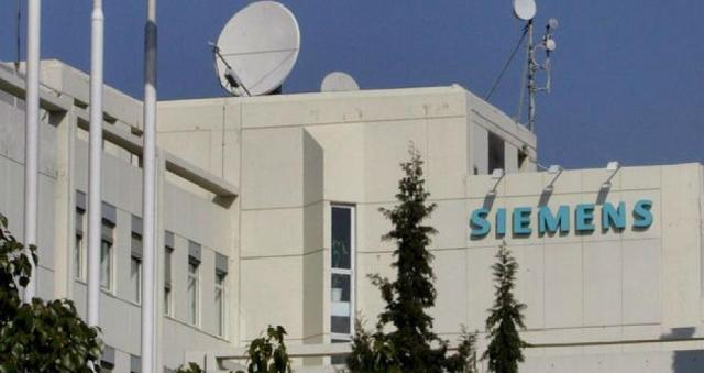 Court sentences ex SIEMENS executives to up 15 years imprisonment