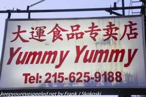 Chinese restaurant sign