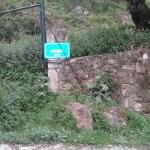 Πινακίδες Καμιναράτα