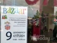 Bazaar Νηπιαγωγείου Κεραμειών