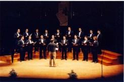 1996 - ΝΕΑΝΙΚΗ ΧΟΡΩΔΙΑ