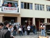 Συγκέντρωση-διαμαρτυρία για το ΤΕΙ