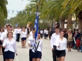 Παρέλαση 25ης Μαρτίου