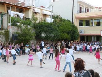Δ Δημοτικό Σχολείο Αργοστολίου