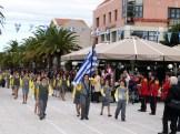 Παρτέλαση 28ης Οκτωβρίου 2014