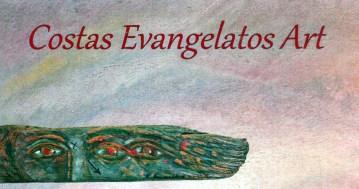 Πολύπτυχη ζωγραφική του Κ. Ευαγγελάτου