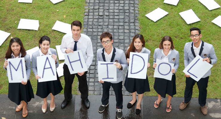 Beasiswa S2 dan S3 di Mahidol University
