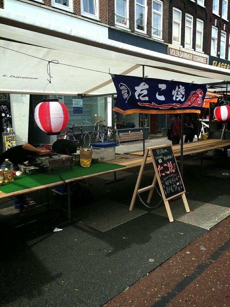 アムステルダムの日本人美容師の日常9