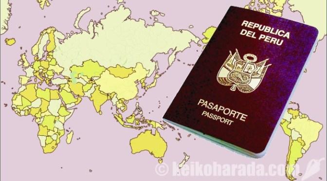 ペルー人がビザなしで気軽に旅行できる国-その3