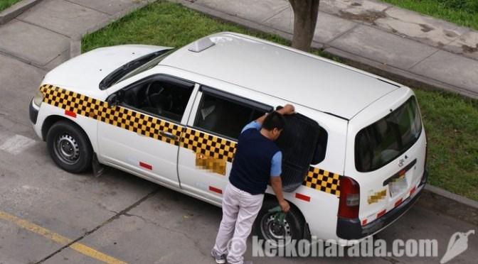 リマ市民の68%が流しのタクシーを利用