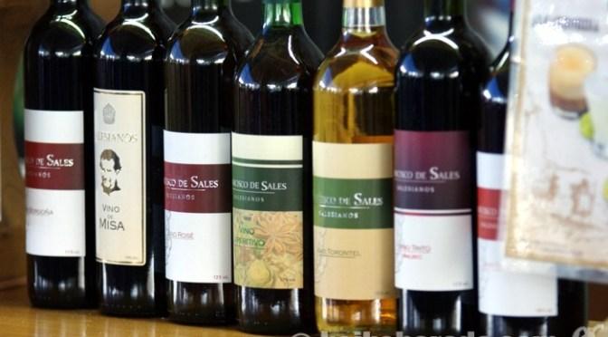ペルーのワイン消費量 一人当り年二本