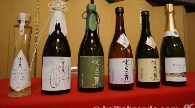 ペルー初の日本酒試飲