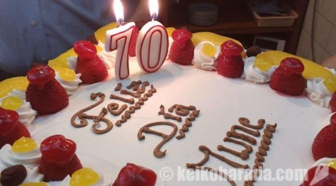 深澤さんの誕生日会