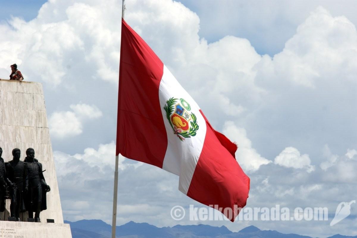 ペルーなんちゃってこどもの日