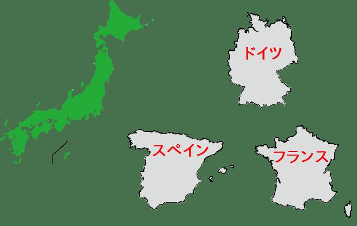 日本 の 国土 面積 国土の面積(hmtマガジン)