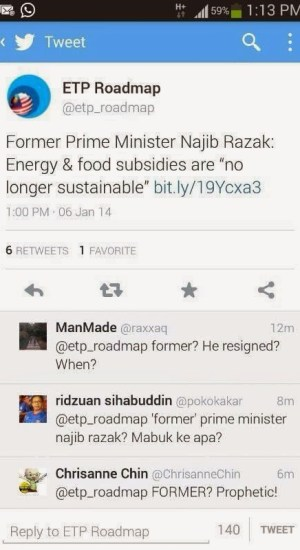 ETP Roadmap former prime minister tweet