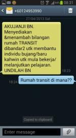 BN Spam SMS 1