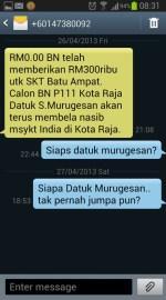 BN Spam SMS 3