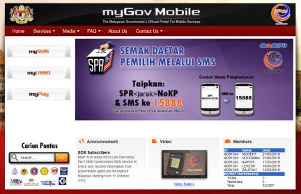 myPAY PTPTN 1