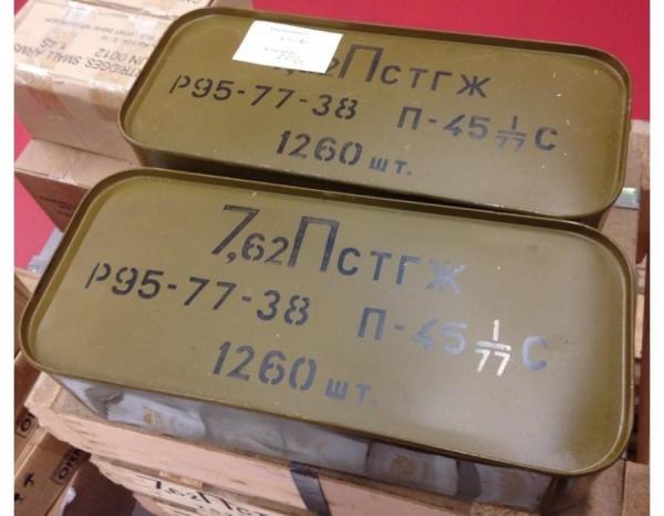 7.62 x 25 Tokarev Ammo