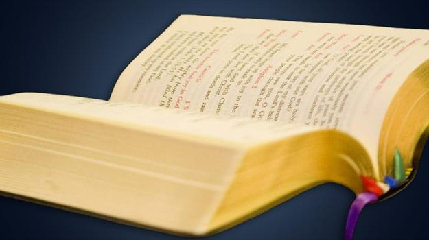 bible-church-generic-christianity_136266520621