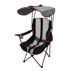 Swimways Premium Canopy Chair Cover Rentals Madison Wi Chairs Kelsyus Original Red And Gray