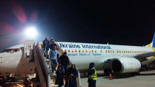 Pengalaman Naik Maskapai Ukraina International