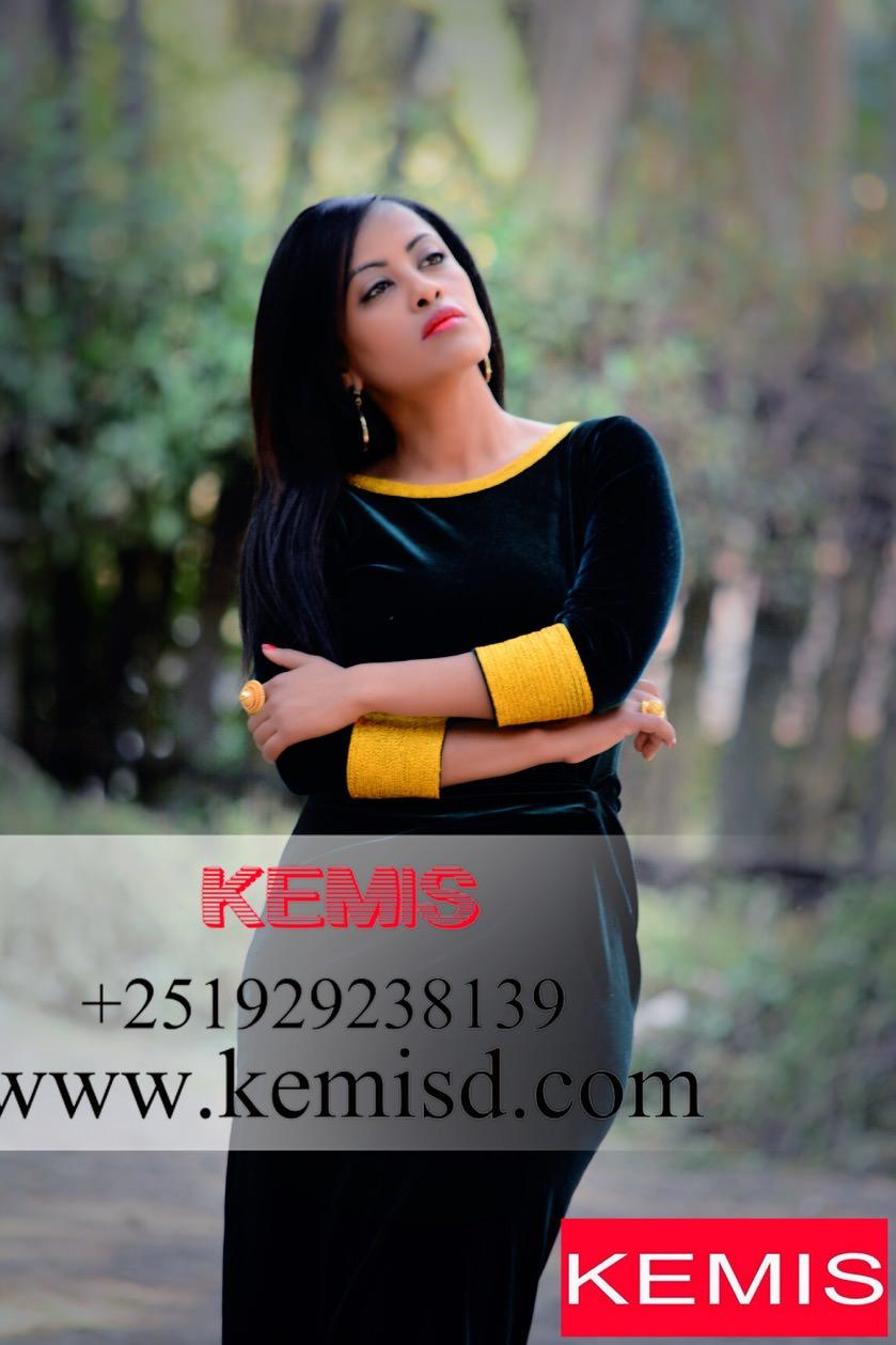 IDA BLACK VELVET ETHIOPIAN MODERN DRESS