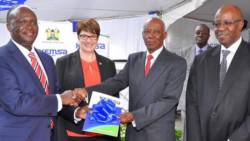 Launch of the KEMSA Strategic Plan 2015-2019