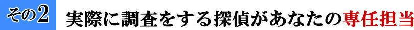 kentanteijimusyo-sono2