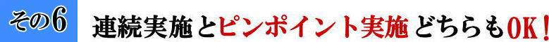 kentanteijimusyo-sono6