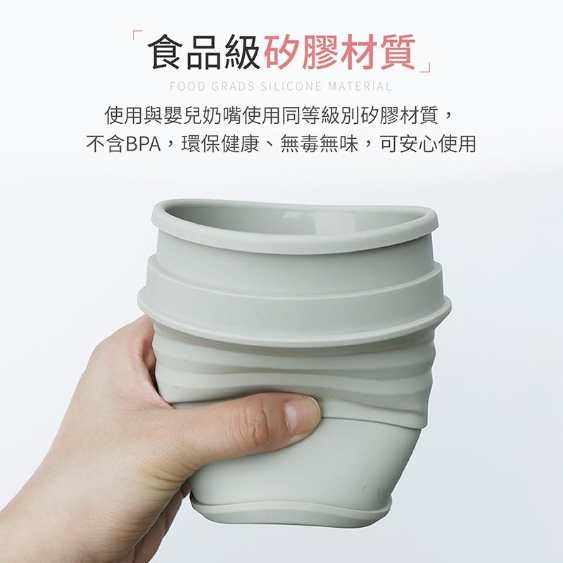 【提手設計!附贈扣環】矽膠折疊杯 450ml 折疊環保杯 矽膠咖啡杯 兒童水杯 摺疊杯 矽膠杯【G0901】