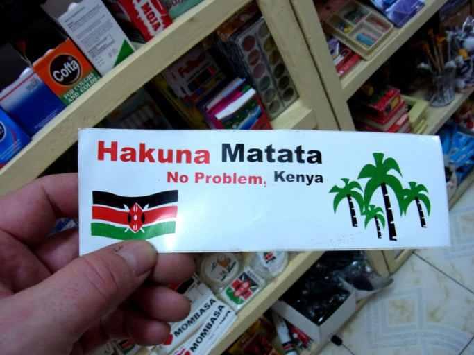 Hakuna Matata Kenia