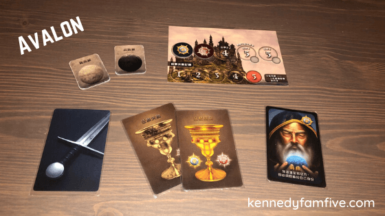 avalon game, best games that are similar to catan, best games for families