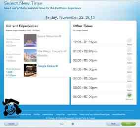 Walt-Disney-World-Fastpass+-Testing-KennythePirate-5