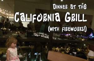 dinner at the california grill