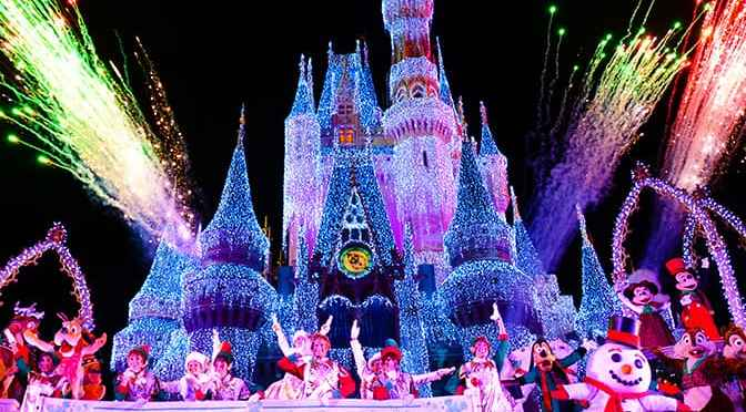 2016 mickeys very merry christmas party dates - Mickeys Christmas Party Tickets