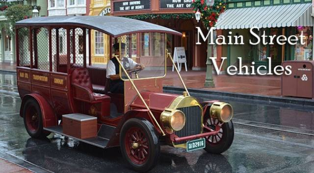 main street vehicles magic kingdom walt disney world