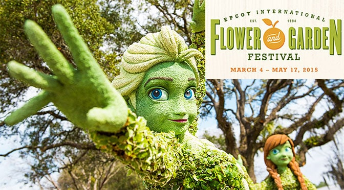 Complete Guide To Epcot 39 S Flower And Garden Festival 2015