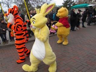 Disneyland Paris Swing into Spring Rabbit Tigger Winnie the Pooh