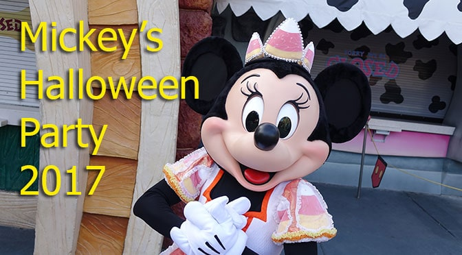Disneyland Mickey's Halloween Party 2017 Review - KennythePirate.com