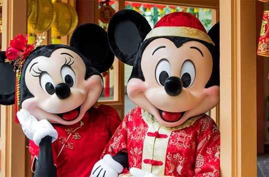 Menu for Lunar New Year Celebration Now Available!