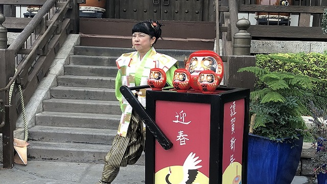 Revisiting The World Showcase And The Customs Of Christmas: Japan