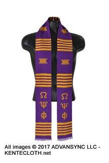 DSC_3480_new_-001 Graduation and Fraternity/Sorority Kente Stoles