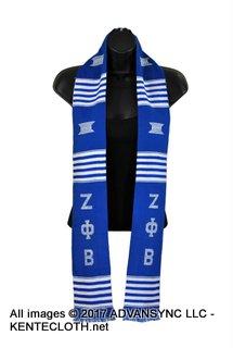 DSC_3492_new_-1-001 Graduation and Fraternity/Sorority Kente Stoles