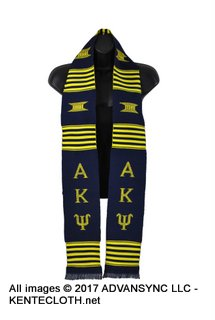 DSC_3493_new_-001 Graduation and Fraternity/Sorority Kente Stoles